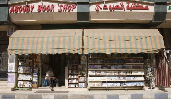 The Aboudy Bookshop in Luxor